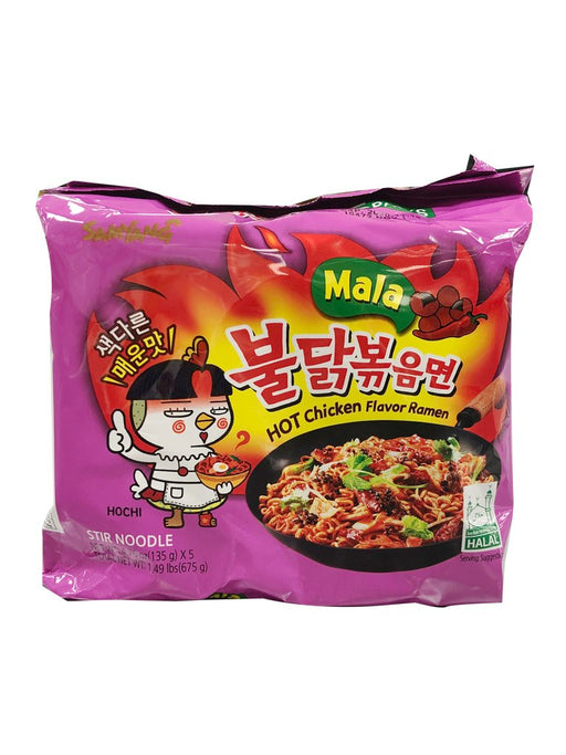 Samyang Hot Chicken Ramen - Mala Flavor 5 Pack 23.81oz Front
