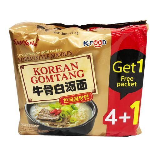 Package Samyang Korean Gomtang Ramen 5 Pack 19.40oz Front