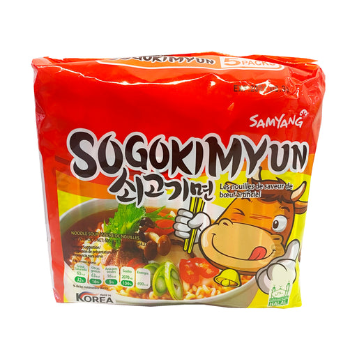 Package Samyang Sogokimyun Hot Beef Flavor Ramen 5 Packs 21.16oz Front