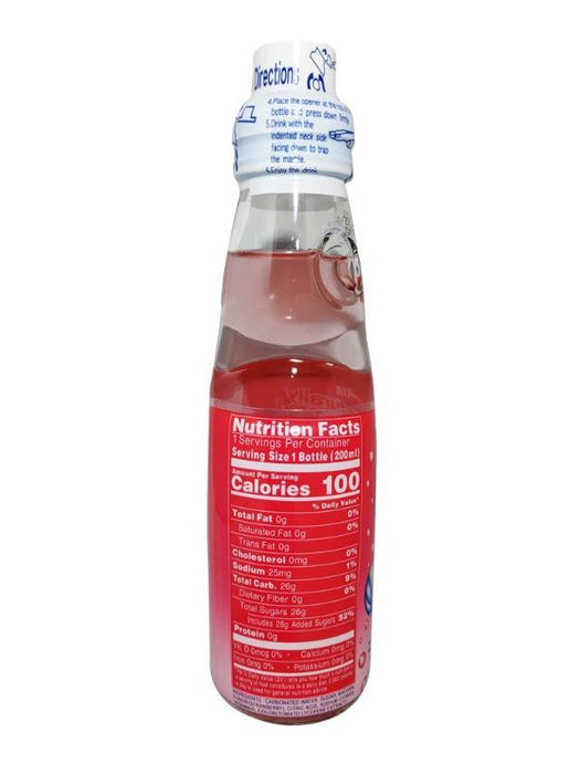 Sangaria Ramune - Strawberry Flavor 6.76oz Image 2