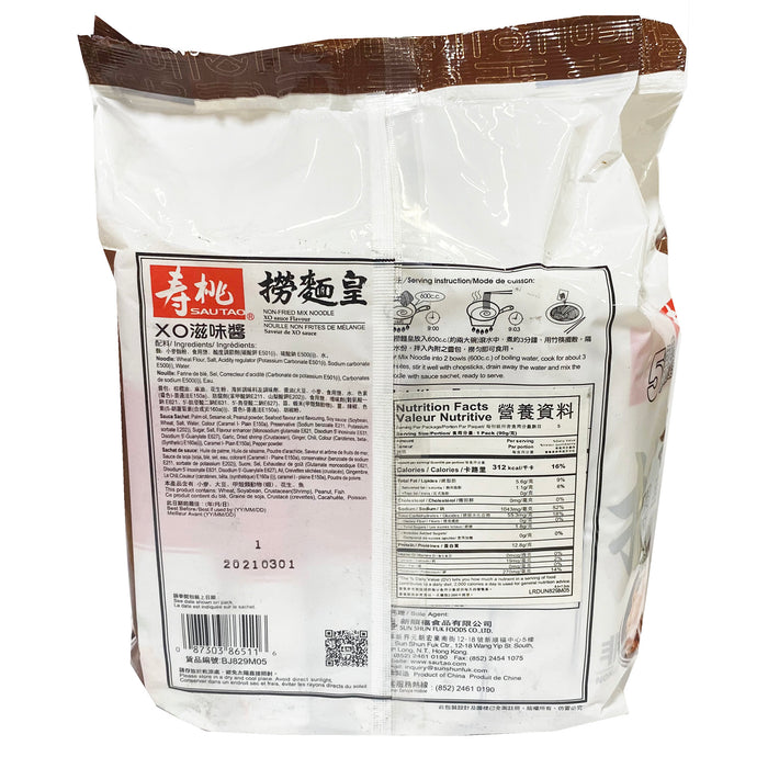 Package Sau Tao Mix Noodle XO Sauce Flavor 15.85oz Back