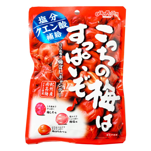 Senjaku Sour Plum Candy 2.82oz Front