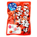 Package Senjaku Sour Plum Candy 2.82oz Front