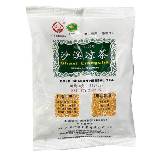 Package Shaxi Liangcha Cold Season Herbal Tea 2.65oz Front