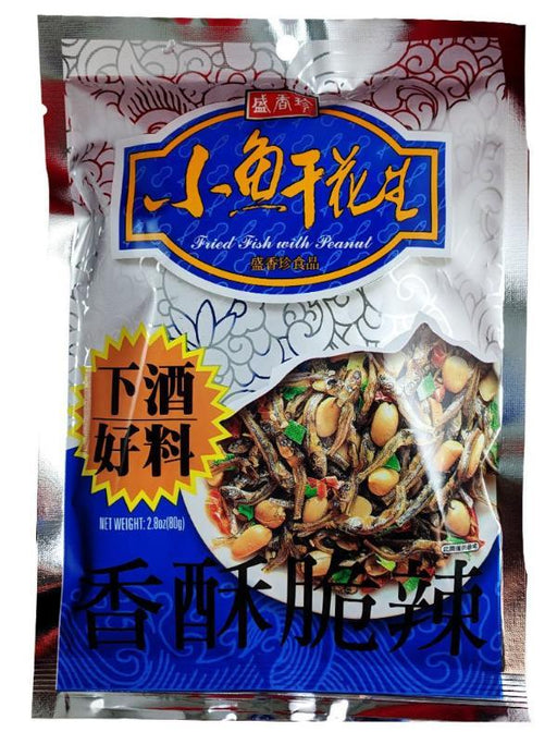 Sheng Xiang Zhen Fried Fish With Peanuts 2.8oz Front