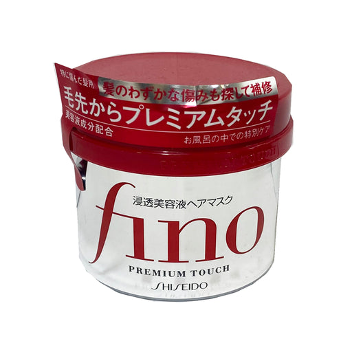 Package Shiseido Fino Premium Touch Hair Treatment Mask 8.10oz Front