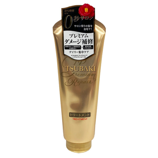 Package Shiseido Tsubaki Premium Repair Hair Treatment 6.34oz Front