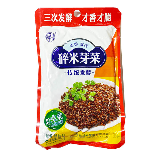 Sichuan Yibin Pickled Bean Sprouts 3.52oz Front
