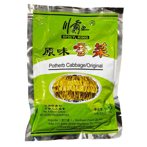 Spicy King Potherb Cabbage Original Flavor 3.5oz Front