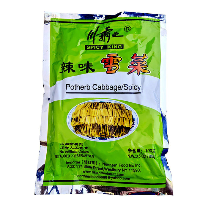 Spicy King Potherb Cabbage Spicy Flavor 3.5oz Front
