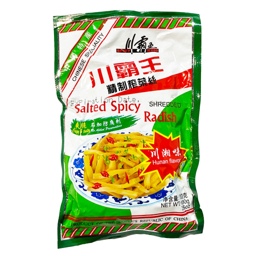 Spicy King Salted Radish Hunan Flavor 3.5oz Front