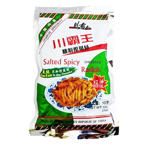Spicy King Salted Spicy Shredded Radish - Hot Oil Flavor 3.5oz Front