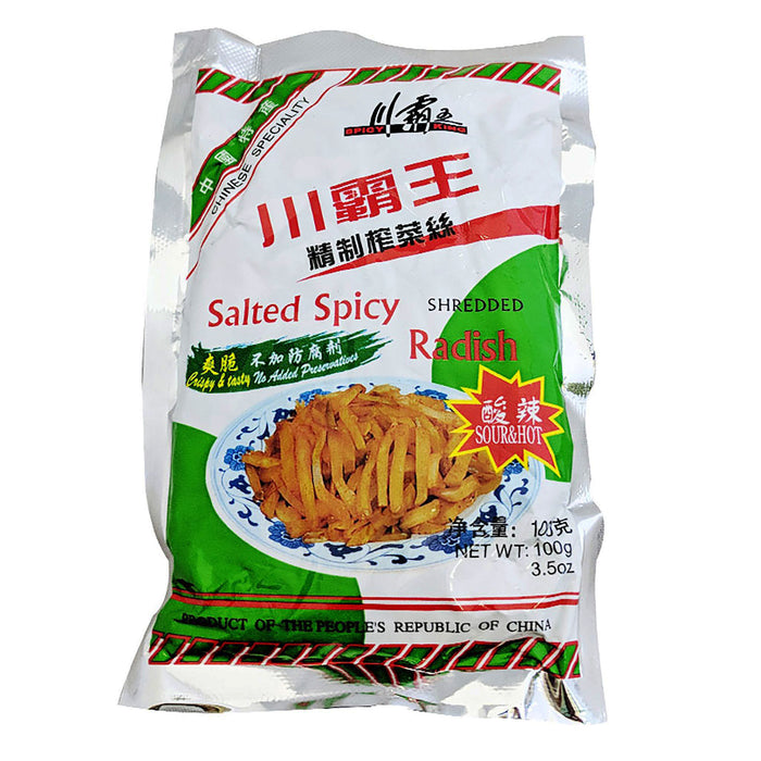 Spicy King Salted Spicy Shredded Radish - Sour & Hot Flavor 3.5oz Front