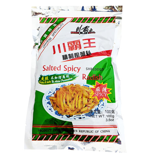 Spicy King Salted Spicy Shredded Radish - Spicy Flavor 3.5oz Front
