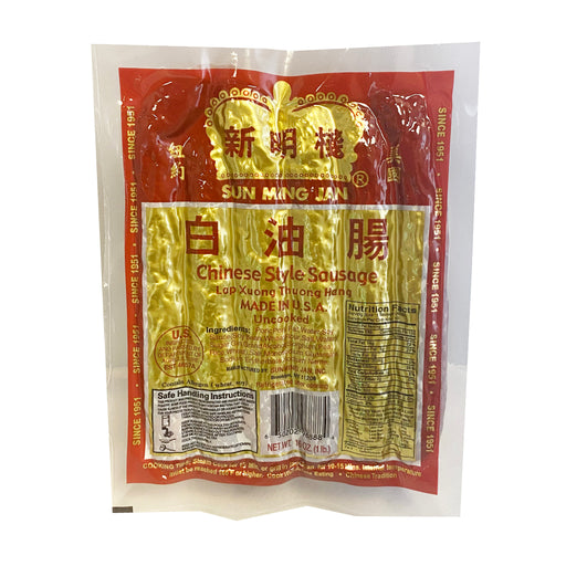 Package Sun Ming Jan Chinese Style Sausage 16oz Front