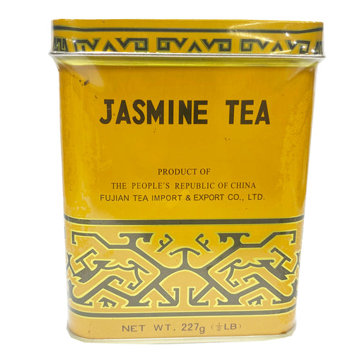 Sunflower Jasmine Tea 8oz Front
