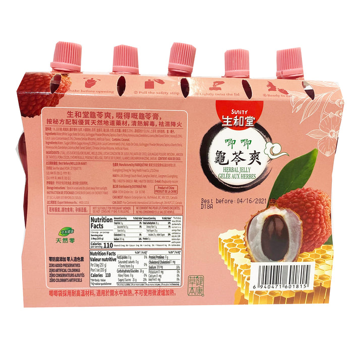 Sunity Herbal Jelly Litchi and Honey Flavor 5 Pack Back