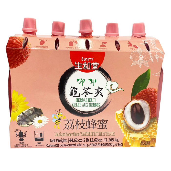 Sunity Herbal Jelly Litchi and Honey Flavor 5 Pack Front