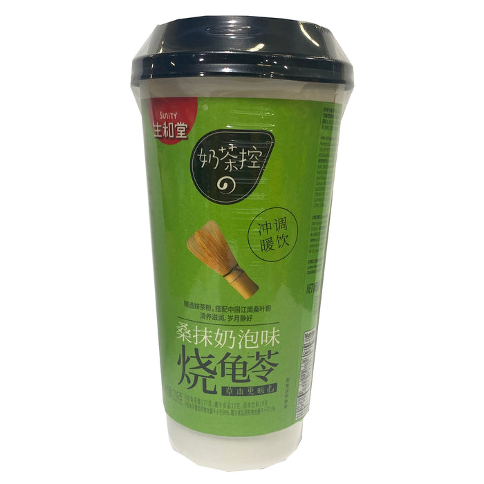 Sunity Milky Herbal Jelly In Cup Mulberry Leaf Matcha Flavor 7.62oz Image 1