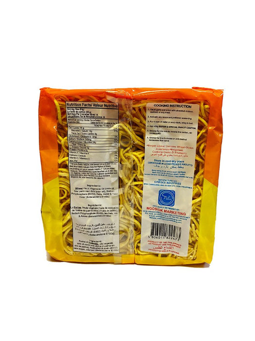 Package Super Q Special Pancit Canton 16oz Back