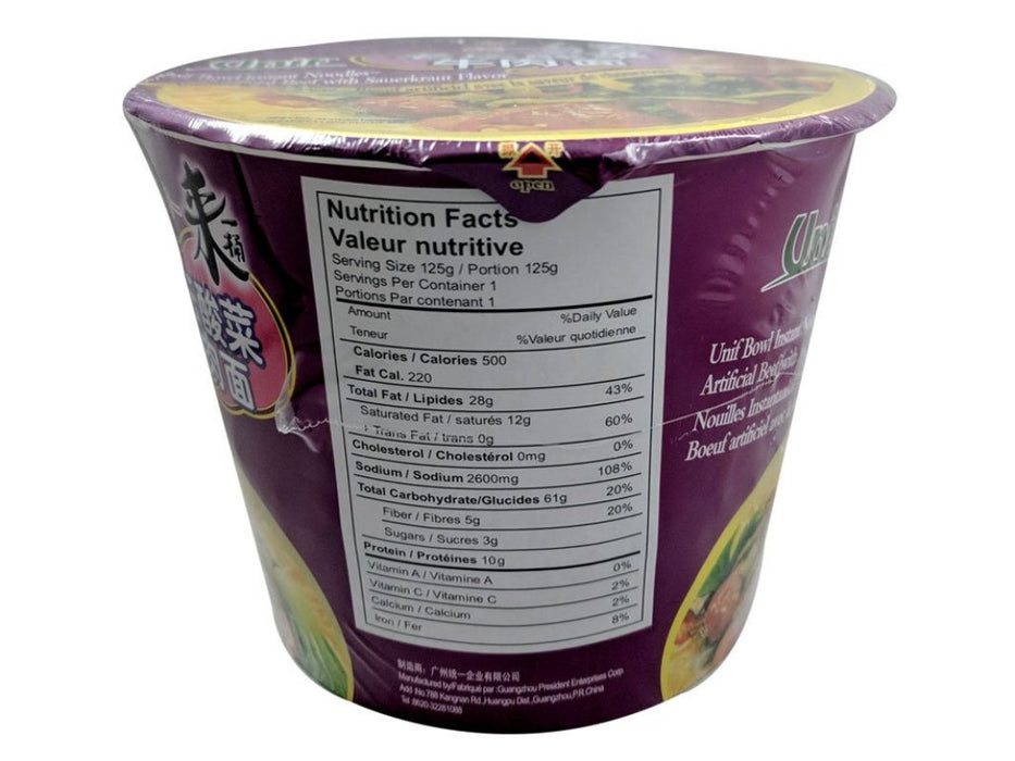 Unif Bowl Instant Noodles - Beef with Sauerkraut Flavor 4.41oz Back