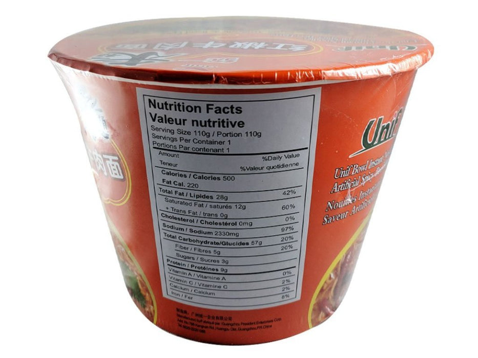 Unif Bowl Instant Noodles - Spicy Beef Flavor 3.88oz Back