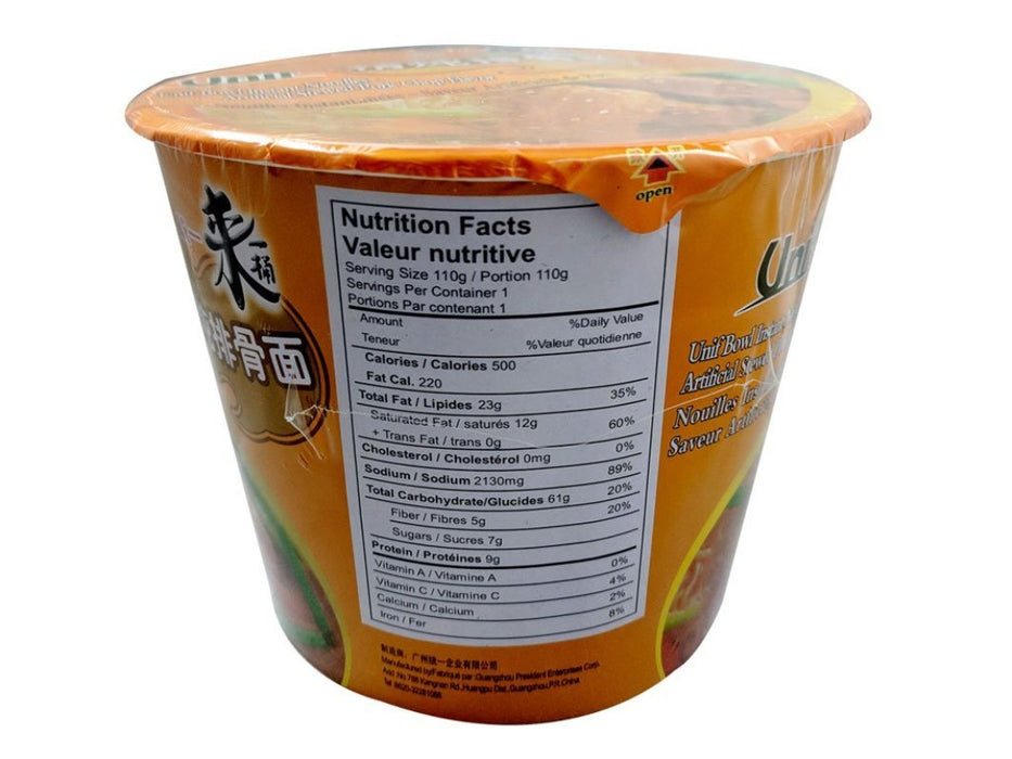 Package Unif Bowl Instant Noodles - Stewed Pork Chop Flavor 3.88oz Back