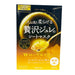 Uthena Premium Puresa Golden Jelly Facial sheet Mask 1.16oz Front