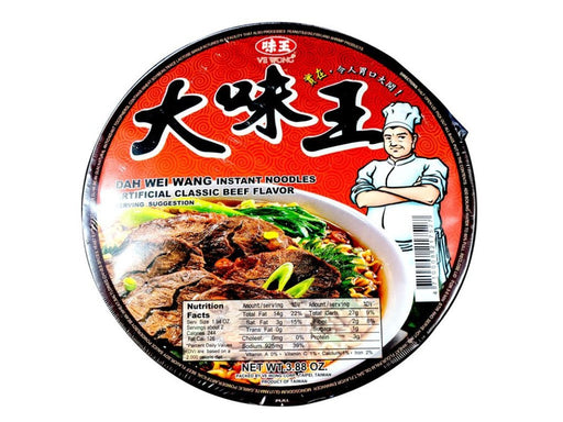 Package Ve Wong Dah Wei Wang Instant Noodle - Beef Flavor 3.88oz Front