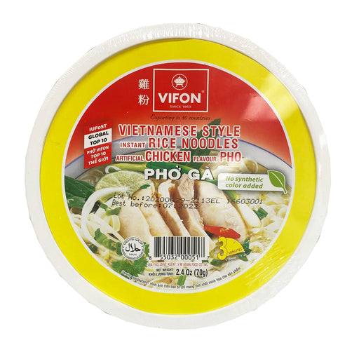 Package Vifon Vietnamese Style Rice Noodles Bowl Pho Ga - Chicken Flavor 2.4oz Front