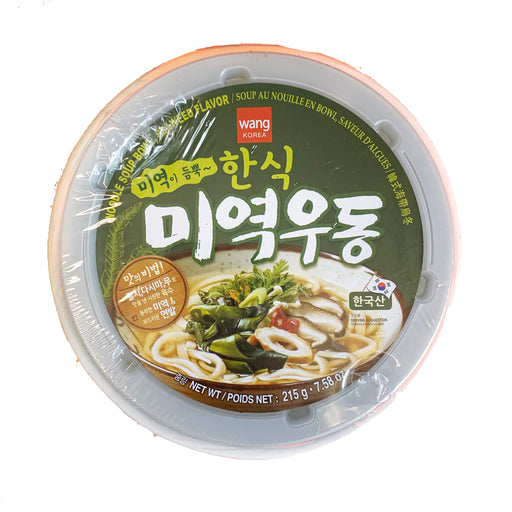 Package Wang Korean Style Seaweed Udon 7.58oz Front