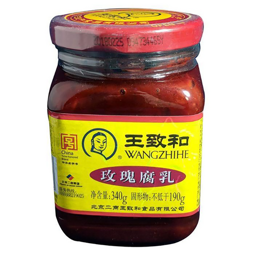 Wang Zhi He Fermented Rose Bean Curd 11.99oz Image 1