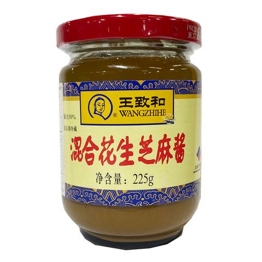 Wang Zhi He Sesame Paste with Peanut 7.93oz Image 1