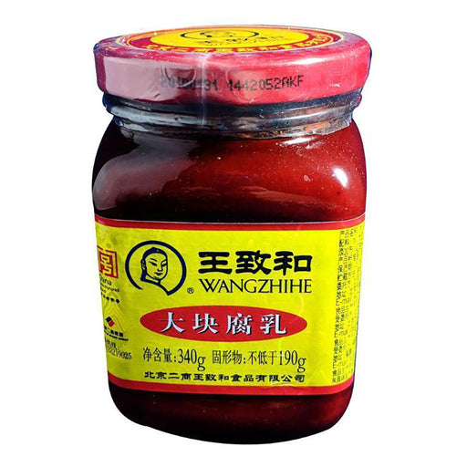 Package Wang Zhi He Fermented Bean Curd 11.99oz Front