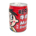 Package Want Want Hot-Kid Milk Drink 8.3oz Front
