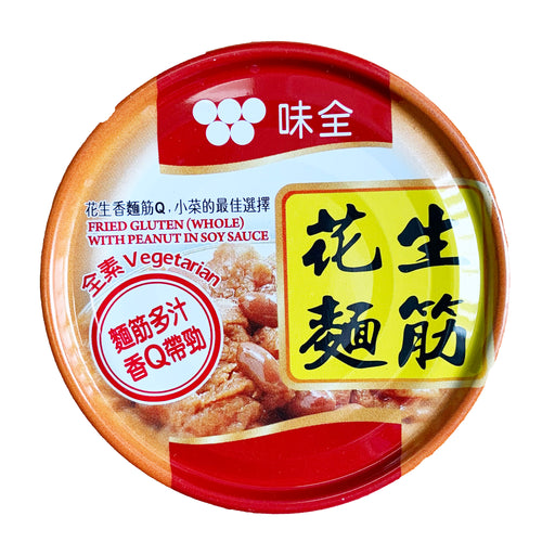 Wei Chuan Fried Gluten in Soy Sauce with Peanuts 6oz Image 1