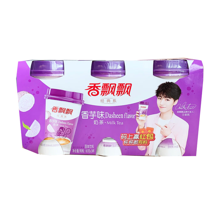 Xiang Piao Piao Milk Tea Dasheen 3cups 2.82oz Image 1