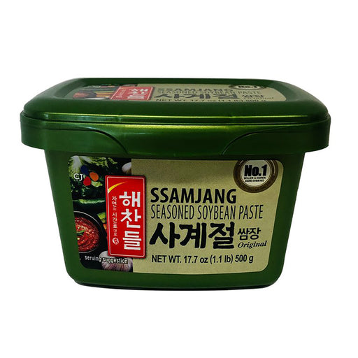 CJ Ssamjang Seasoned Soy Bean Paste 17.6oz Front