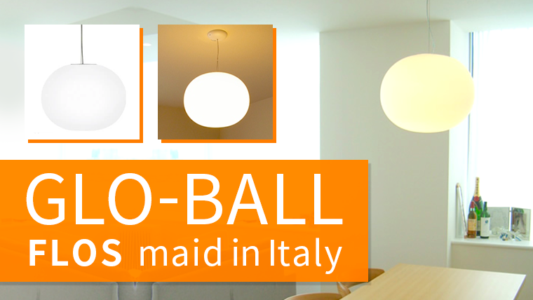 GLO-BALL(グローボール) FLOS maid in Italy