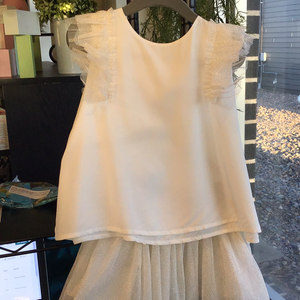 White Tulle Puff Sleeve Top