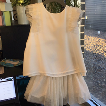 Load image into Gallery viewer, White Tulle Puff Sleeve Top