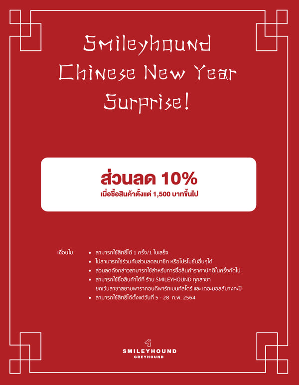 Chinese New Year Promotion Condition (6)