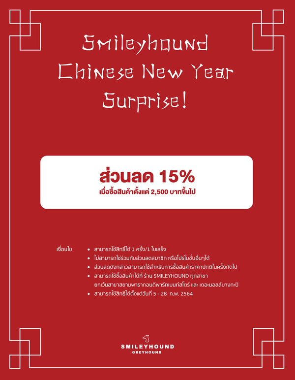 Chinese New Year Promotion Condition (5)