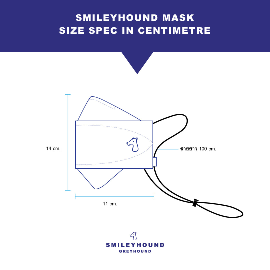 Load image into Gallery viewer, Smileyhound Pocket Tee+Mask (BE)