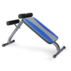 Pure Fitness Adjustable Ab Crunch Sit Up Bench - Pure Fun