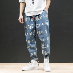 Jinzu Men's Joggers