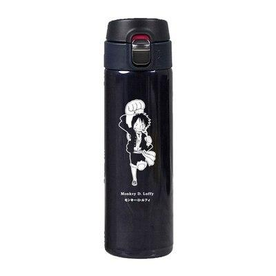 Thermos One Piece Luffy