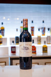 Bahans Haut Brion - 2002 - 750ml