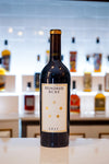Hundred Acre Cabernet Sauvignon Ark Vineyard - 2011 - 750ml