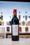Mouton Rothschild - 2011 - 750ml